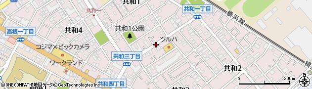 神奈川県相模原市中央区共和周辺の地図