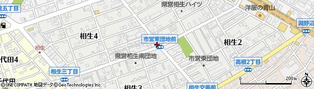 神奈川県相模原市中央区相生周辺の地図