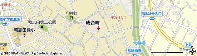 神奈川県横浜市青葉区成合町周辺の地図