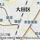 片柳学園蒲田キャンパス12号館