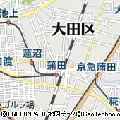 東京工科大学 蒲田キャンパス