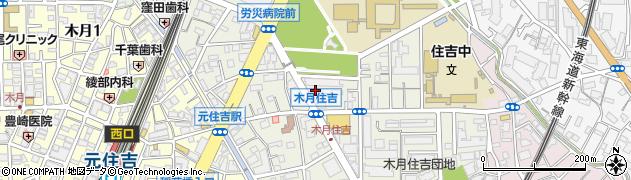 神奈川県川崎市中原区木月住吉町周辺の地図