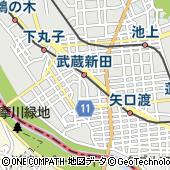 東京都大田区矢口1丁目20-8