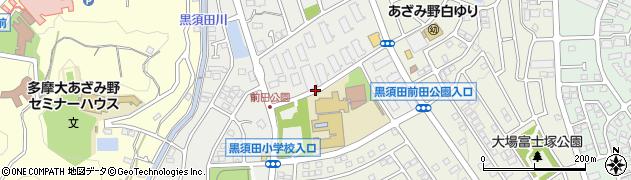 神奈川県横浜市青葉区黒須田周辺の地図
