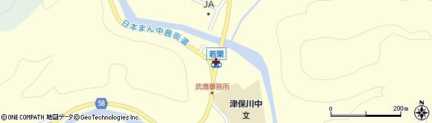 若栗周辺の地図