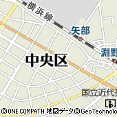 神奈川県相模原市中央区富士見2丁目8-8
