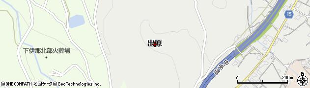 長野県下伊那郡高森町出原周辺の地図