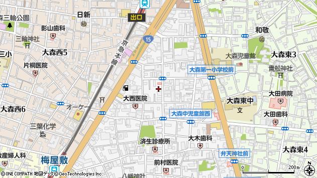 大田区大森北 郵便番号