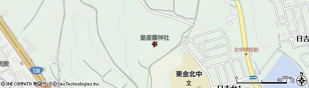皇産霊神社周辺の地図