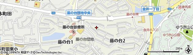 東京都町田市藤の台周辺の地図