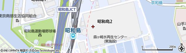 東京都大田区昭和島周辺の地図