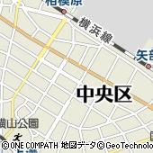 神奈川県相模原市中央区
