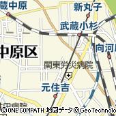 神奈川県川崎市中原区今井南町