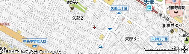 神奈川県相模原市中央区矢部周辺の地図