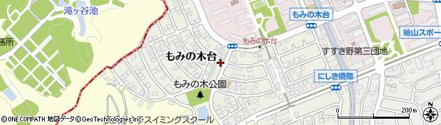 神奈川県横浜市青葉区もみの木台周辺の地図