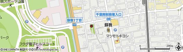 蘇我比め神社周辺の地図