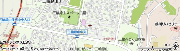 東京都町田市三輪緑山周辺の地図
