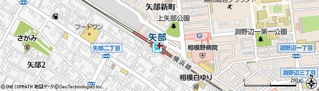 神奈川県相模原市中央区周辺の地図