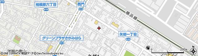 神奈川県相模原市中央区矢部1丁目14-7 住所一覧から地図を検索