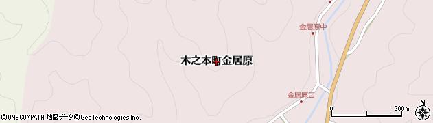 滋賀県長浜市木之本町金居原周辺の地図