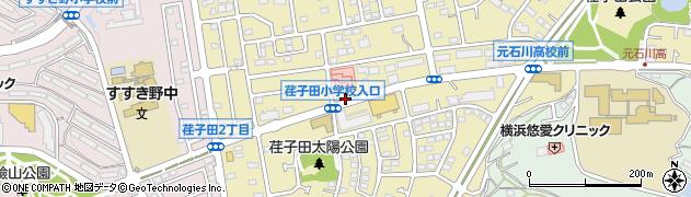 神奈川県横浜市青葉区荏子田周辺の地図