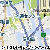 東京都大田区平和島6丁目1-1