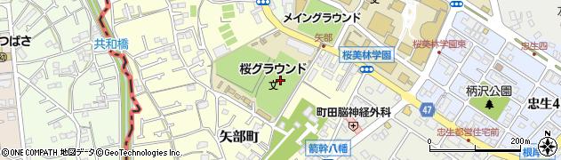 東京都町田市矢部町周辺の地図