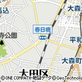 日本経済新聞社大田中央専売所