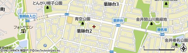 東京都町田市薬師台周辺の地図
