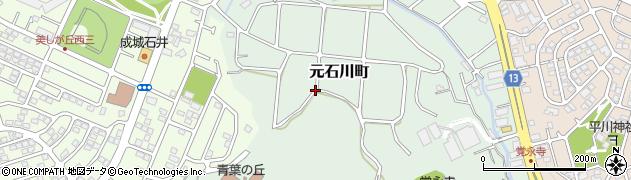 神奈川県横浜市青葉区元石川町周辺の地図