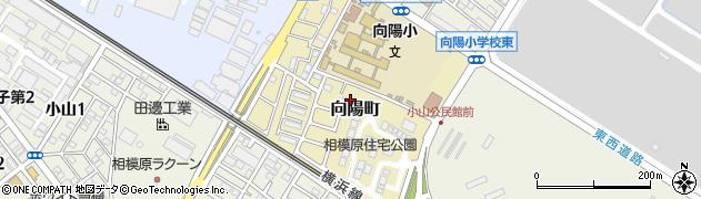 神奈川県相模原市中央区向陽町周辺の地図