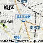 日本サーマルエンジニアリング株式会社