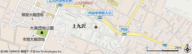 神奈川県相模原市緑区上九沢周辺の地図