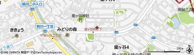 東京都町田市能ヶ谷周辺の地図