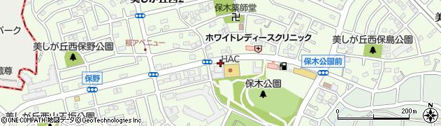 神奈川県横浜市青葉区美しが丘西周辺の地図