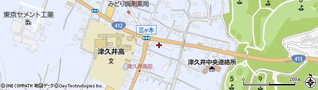 神奈川県相模原市緑区三ケ木周辺の地図