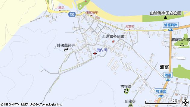 〒681-0003 鳥取県岩美郡岩美町浦富の地図