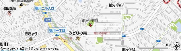 能ケ谷神社周辺の地図