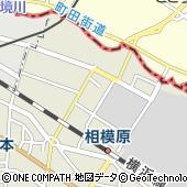 神奈川県相模原市中央区すすきの町