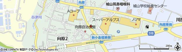 神奈川県相模原市緑区向原周辺の地図