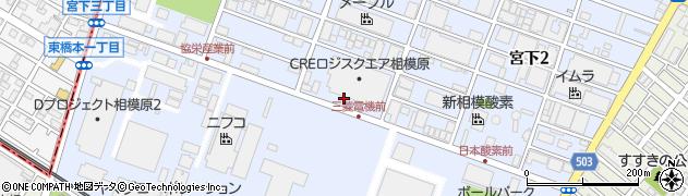 神奈川県相模原市中央区宮下周辺の地図