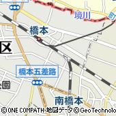 めぐみ薬局アリオ橋本店
