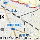 カラダファクトリー アリオ橋本店
