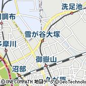 東京都大田区南雪谷