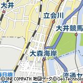 東京都品川区南大井
