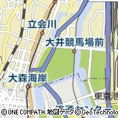 東京都品川区勝島2丁目1-2