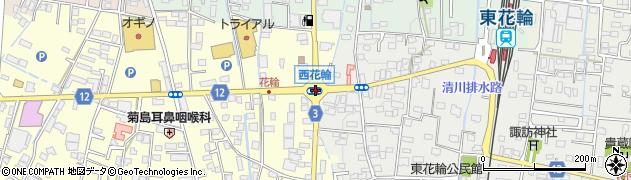 西花輪周辺の地図