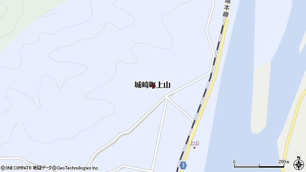 〒669-6116 兵庫県豊岡市城崎町上山の地図