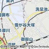 東京都大田区雪谷大塚町1-7