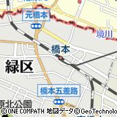 京王電鉄株式会社 京王橋本駅